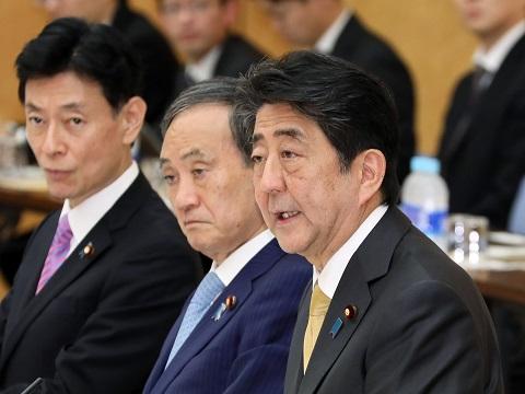 全国都道府県知事会議-平成30年11月9日