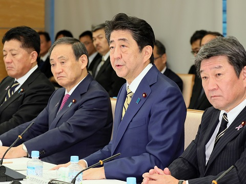 経済財政諮問会議-平成30年11月12日