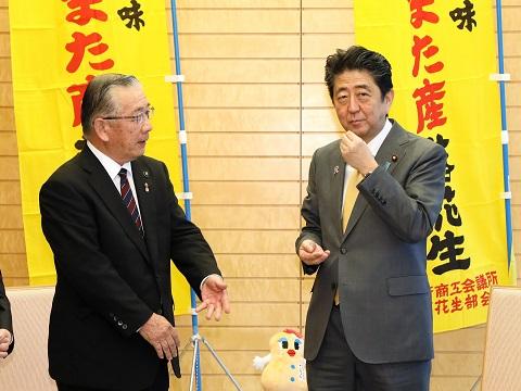 千葉県八街市長、落花生業者等による表敬-平成30年11月22日