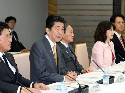 総合科学技術・イノベーション会議-平成30年11月22日