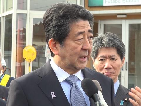 福島県訪問-平成30年11月24日