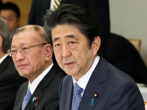 行政改革推進会議-平成30年12月11日