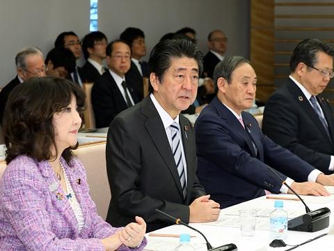 国家戦略特別区域諮問会議-平成30年12月17日