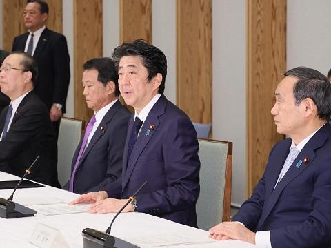 政府与党政策懇談会-平成30年12月19日