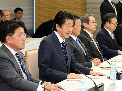 総合科学技術・イノベーション会議-平成30年12月20日