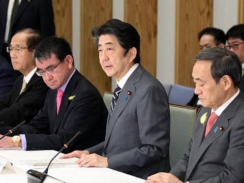 犯罪対策閣僚会議-平成30年12月21日