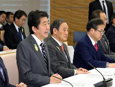 原子力災害対策本部会議-平成30年12月21日