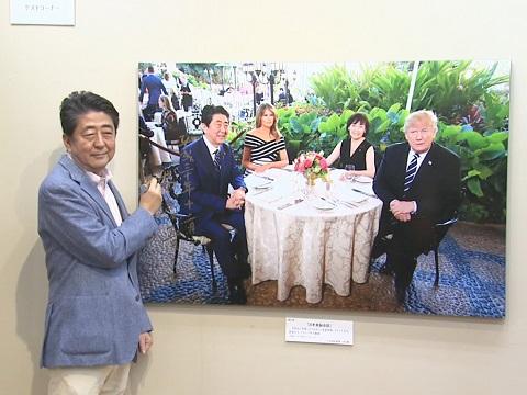 報道写真展訪問-平成30年12月22日