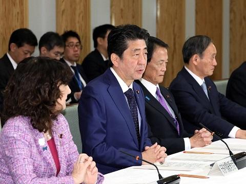 地方分権改革推進本部-平成30年12月25日