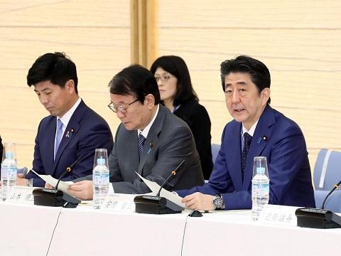 防災推進国民会議-平成30年12月25日