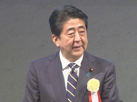 日本経済団体連合会審議員会-平成30年12月26日