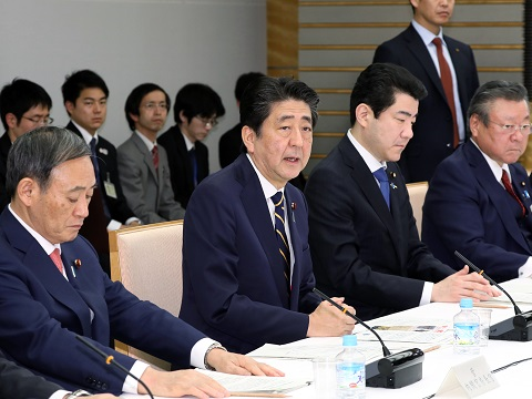 日本博総合推進会議-平成30年12月26日