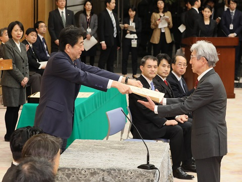 日本医療研究開発大賞表彰式-平成30年12月27日