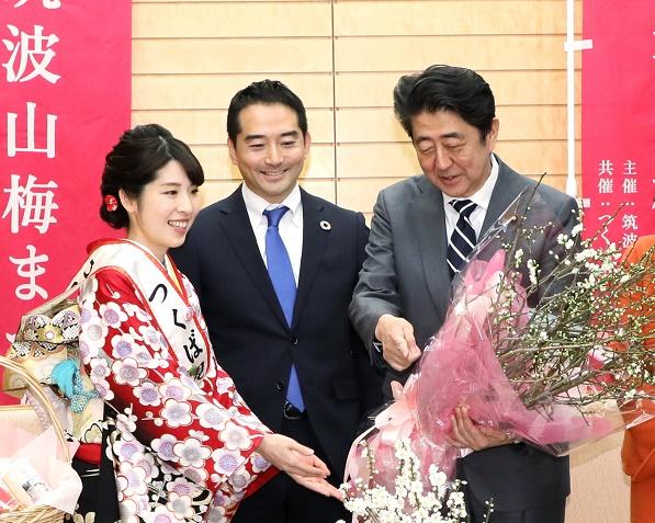 茨城県つくば市長等による表敬-平成31年1月17日