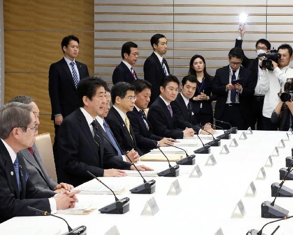 郵政民営化推進本部-平成31年1月18日