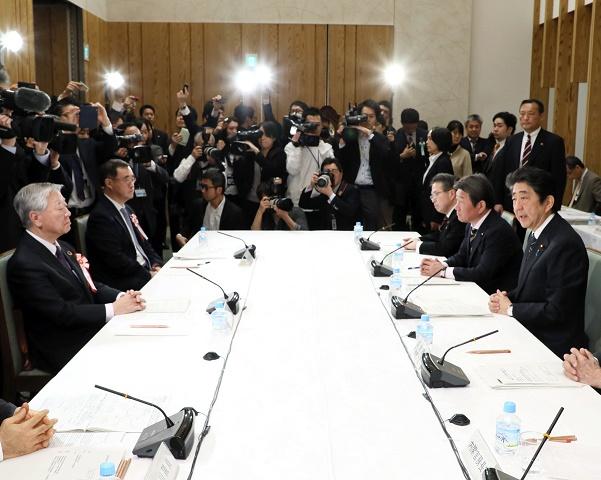 経済財政諮問会議-平成31年1月18日