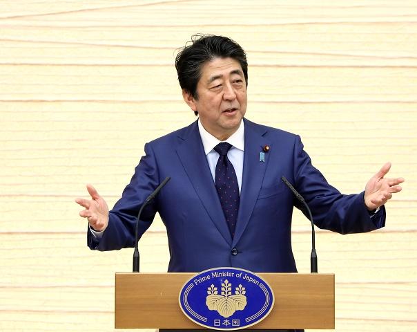 TPP11協定発効記念式典-平成31年1月19日
