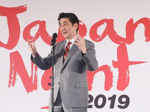 ジャパン・ナイト 安倍総理スピーチ-平成31年1月23日