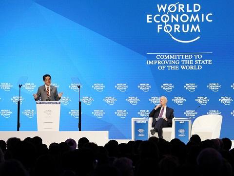 世界経済フォーラム年次総会出席等-平成31年1月23日