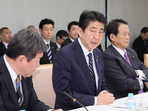 経済財政諮問会議-平成31年1月30日