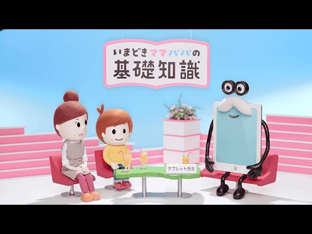 (復興庁)福島の風評の払拭に向けて「誰かを傷つけないために」(WEB動画その3)