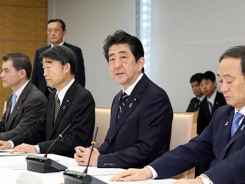 児童虐待防止対策に関する関係閣僚会議-平成31年2月8日