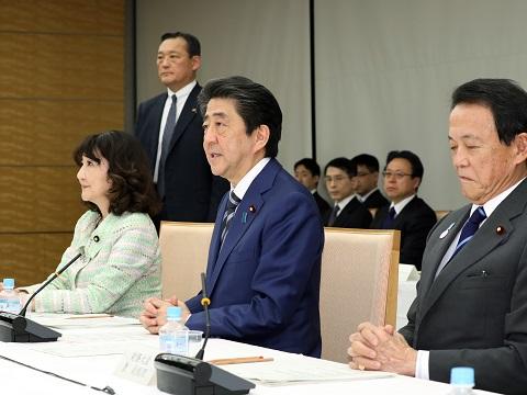 国家戦略特別区域諮問会議-平成31年2月14日