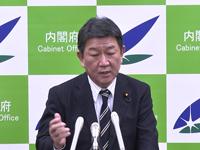 無料テレビで茂木大臣-内閣府大臣の動きを視聴する