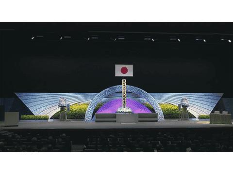 東日本大震災八周年追悼式(ダイジェスト版)【約9分】