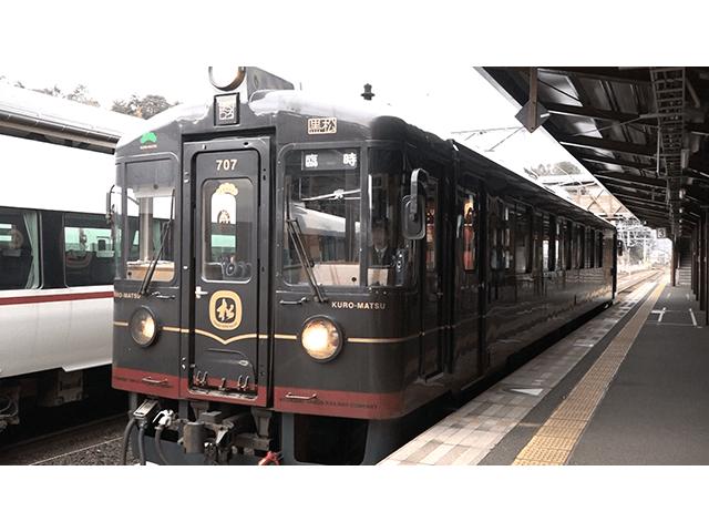 つなげよう明日へ ~旅して応援!鉄道でめぐる西日本~