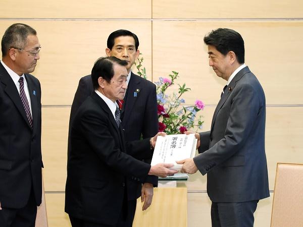 北朝鮮に拉致された日本人を救う福井の会及び地村保志(やすし)氏等との面会-平成31年3月12日