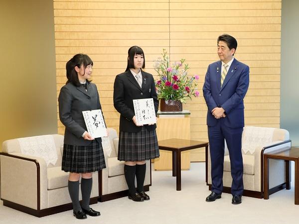「北方領土を考える」高校生弁論大会入賞者等による表敬-平成31年3月14日
