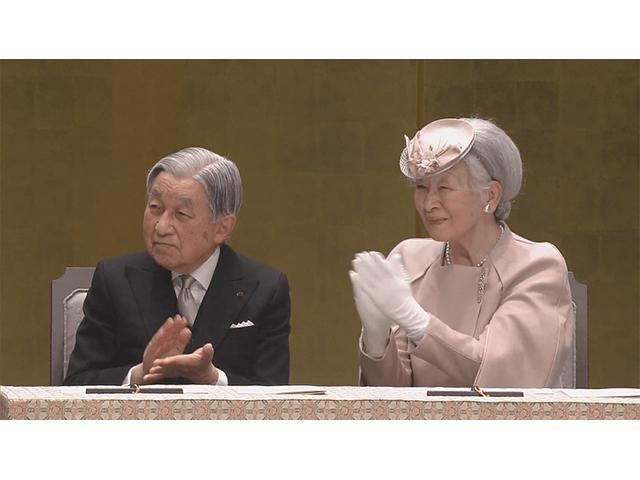 天皇陛下御在位三十年記念式典(全編版)【字幕あり】