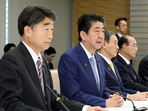 公務部門における障害者雇用に関する関係閣僚会議-平成31年3月19日