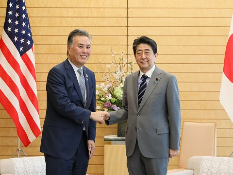 日米国会議員会議参加議員一行による表敬-平成31年3月20日
