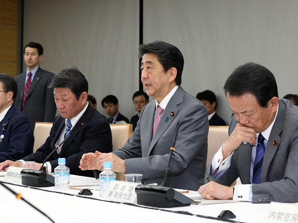 経済財政諮問会議-平成31年3月27日