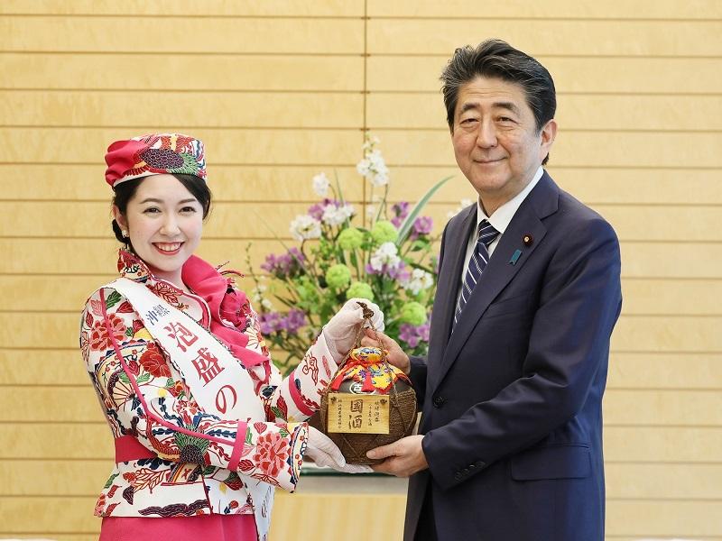 琉球泡盛の贈呈-平成31年4月8日