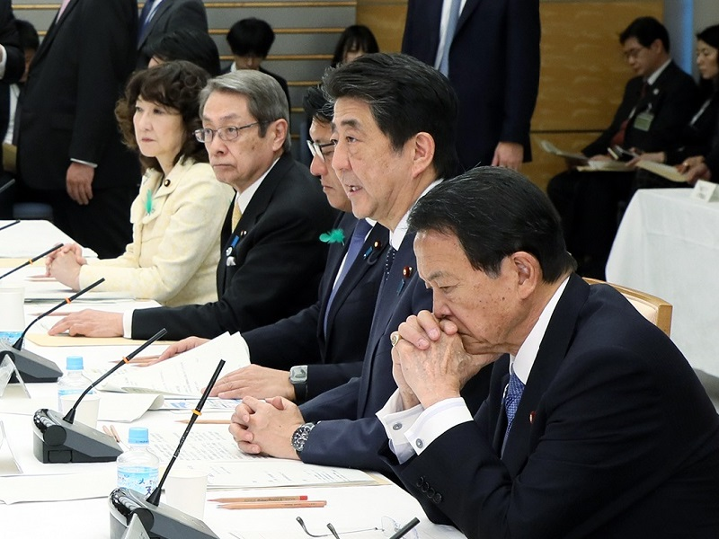 総合科学技術・イノベーション会議-平成31年4月18日