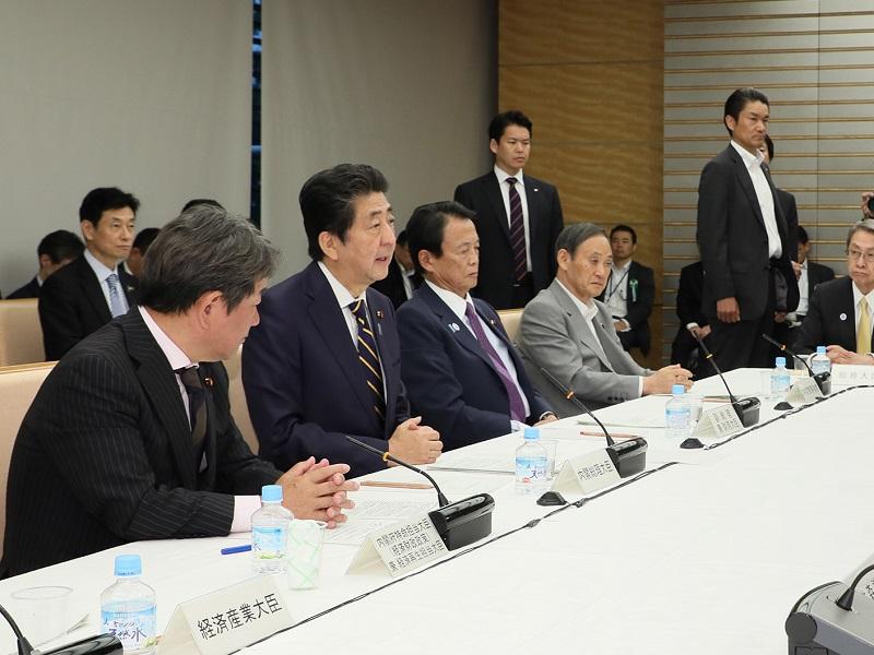 経済財政諮問会議-令和元年5月14日