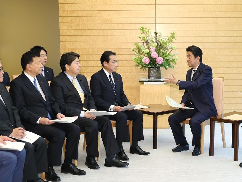 自由民主党経済成長戦略本部による申入れ-令和元年5月14日