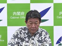 無料テレビで内閣府大臣の動き | 茂木大臣を視聴する