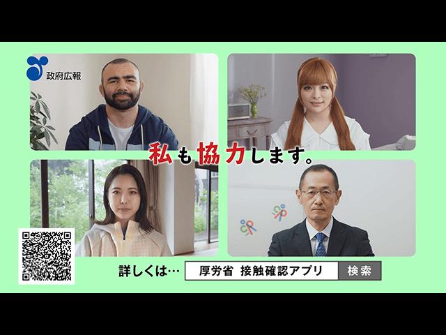 スポットCM | 政府広報オンライン