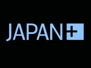 Japan+ Short Videos: Mottainai