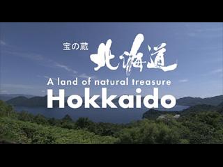 A land of natural treasure Hokkaido