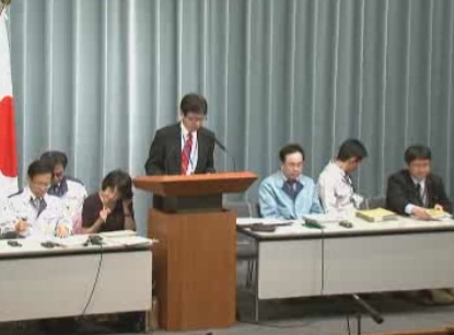 Press Briefing(The Situation after the Great East Japan Earthquake)(April 14th, 2011, at 19:30)