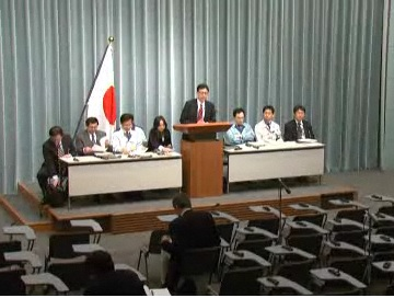 Press Briefing(The Situation after the Great East Japan Earthquake)(April 20th, 2011, at 19:30)