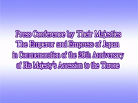 Press Conference on the occasion of His Majesty's 20th Anniversary of Accession to the Throne