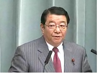 Press Conference by the Chief Cabinet Secretary (September 5, 2011(AM))