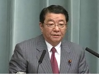 Press Conference by the Chief Cabinet Secretary (September 5, 2011(PM))