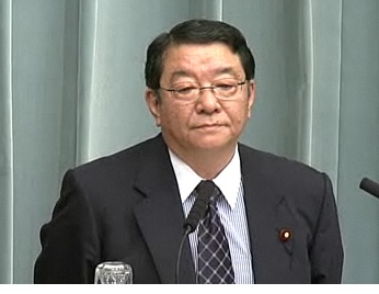 Press Conference by the Chief Cabinet Secretary (September 6, 2011(AM))